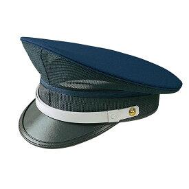 G-best(警備用品)【S433】メッシュ制帽 紺