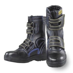 【JW-773】静電半長靴 マジックタイプ踏み抜き防止板入り