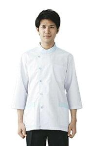 調理衣 白衣 7分袖男女兼用 厨房業務用