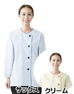 調理衣 白衣 長袖 レディース女性用 厨房業務用