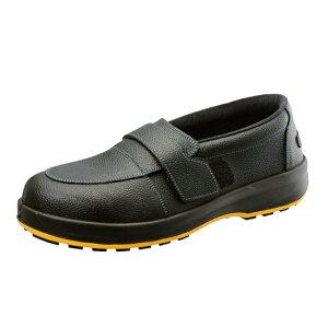 【WS17ER】短靴救急救命活動靴!手を使わずに簡単に着脱