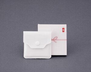 ユニット(UNIT)【376-081】ポケット灰皿(10個1組)
