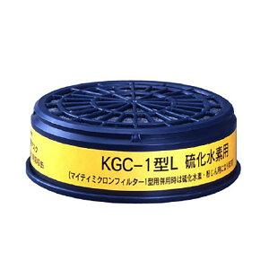 ユニット(UNIT)【379-09】防毒マスク用吸収缶(硫化水素用)