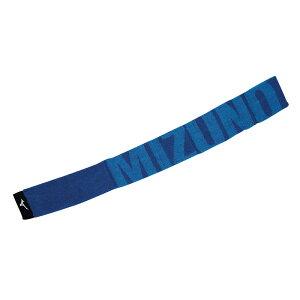 ユニット(UNIT)【HO-1902】ミズノ今治製クールタオル ブルー