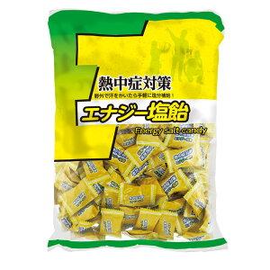 ユニット(UNIT)【HO-338】エナジー塩飴