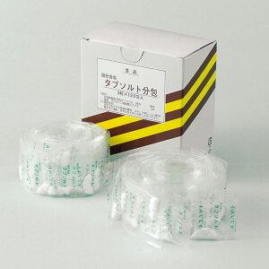 ユニット(UNIT)【HO-39】タブソルト約350mg(1錠あたりの塩分含有量)