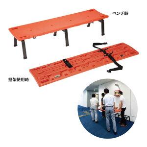 ユニット(UNIT)【HO-528】レスキューボードベンチ
