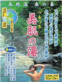 天然温泉の素 つるつる美肌の湯(30g*2袋入)[日本カルシウム工業]