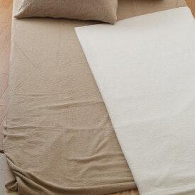 エンバランス ベッドクロスフラット シングルサイズ ◆お好みのカラーをお選び下さい◆(取り寄せ商品)