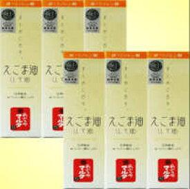 【6本でお買い得!】マルタ えごま油(しそ油) 180g×6本