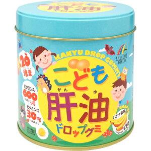 ユニマットリケン こども肝油ドロップグミ バナナ風味 缶(120粒)