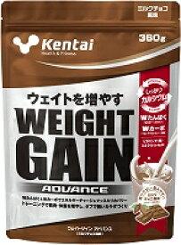 Kentai(ケンタイ)ウェイトゲインアドバンス ミルクチョコ風味 360g