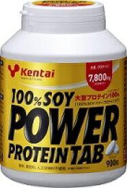 Kentai(ケンタイ)100%SOY パワープロテインタブ 900粒
