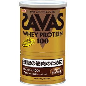 明治 SAVAS (ザバス) ホエイプロテイン100 リッチショコラ味 カン378g(約18食分)
