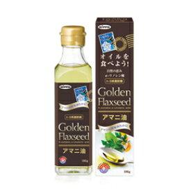 日本製粉 ゴールデンフラックスシードアマニ油186g×1本