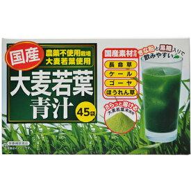 国産 大麦若葉青汁 3g×50袋 (日本デイリーヘルス)