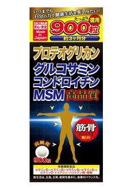 ジャパンギャルズ プロテオグリガン グルコサミン・コンドロイチン・MSM 900粒