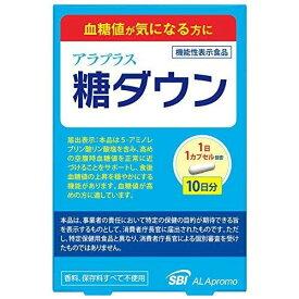 【3箱でお買い得】アラプラス 糖ダウン 10日分(10カプセル)×3個