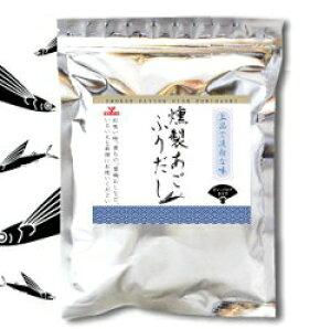 【送料無料】【6袋でお買い得】まるも 燻製 あご ふりだし 8g×30包×6個