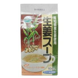 NAPIA(ナピア) 生姜スープ 10包入