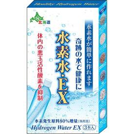 【メール便送料無料・同梱代引き不可】水素水・EX 3本入【水のパイオニア日本カルシウム工業】