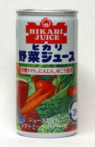 【ケース販売】ヒカリ 野菜ジュース(有塩)190g×30缶