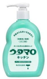 【洗剤・洗浄剤 キッチン用】ウタマロ キッチン 300ml