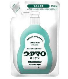 【洗剤・洗浄剤 キッチン用】ウタマロ キッチン つめかえ用 250ml×3個