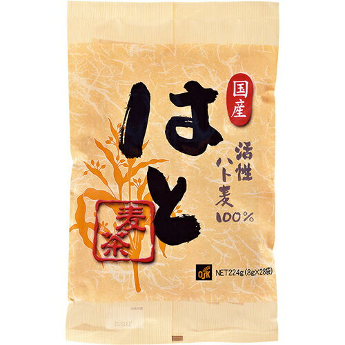 OSK はと麦茶 国産活性 8g×28袋
