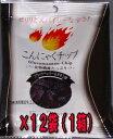 こんにゃくチップス ブラックペッパー&チキン味17g×1袋(12袋入り)