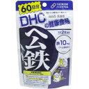 【メール便送料無料・同梱代引き不可】DHC ヘム鉄 60日分 120粒入