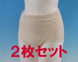 【敬老感謝セール】【送料無料】リハビリパンツ(婦人用)2枚セット
