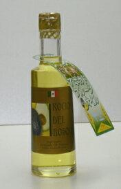 【3本でお買い得】低温圧搾 美味!「ロシオ・デル・ボスケ」アボガドオイル 280g×3本