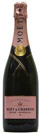 【モエ・エ・シャンドン】ロゼ・アンペリアル[NV](スパークリングワイン)[375ml][ハーフボトル][正規品]