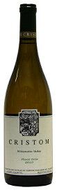 【クリストム・ヴィンヤーズ】ピノ・グリ[2017](白ワイン)[750ml][カリフォルニア] CRISTOM PINOT GRIS WILLAMETTE VALLEY