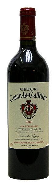 シャトー・カノン・ラ・ガフリエール[2015](赤ワイン) 750ml ボルドー CHATEAU CANON LA GAFFELIERE