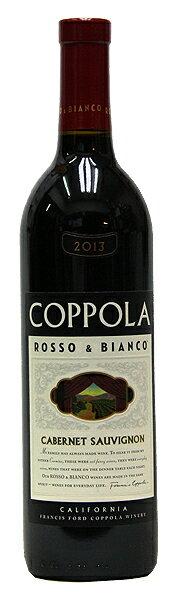 【フランシス・フォード・コッポラ】ロッソ&ビアンコ・カベルネ・ソーヴィニヨン[2015](赤ワイン)750ml カリフォルニア FRANCIS FORD COPPOLA ROSSO & BLANCO CABERNET SAUVIGNON CALIFORNIA