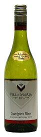 【ヴィラ・マリア】プライヴェート・ビン・ソーヴィニヨン・ブラン[2019](白ワイン)750ml ニュージーランド VILLA MARIA Private Bin SAUVIGNON BLANC MARLBOROUGH