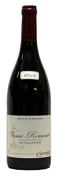 【ジャック・カシュ】ヴォーヌ・ロマネ・レ・シャランダン[2015](赤ワイン)750ml ブルゴーニュ J.CACHEAUX VOSNE ROMANEE LES CHALANDINS
