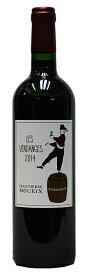 【クリスチャン・ムエックス】レ・ヴァンダンジュ[2016](赤ワイン)[750ml][フランス][ボルドー][オー・メドック][フルボディ][辛口]
