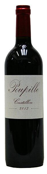 プピーユ[2013](赤ワイン)[750ml][ボルドー][カスティヨン][ミディアムフル][辛口]