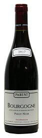 【パラン】ブルゴーニュ・ピノ・ノワール[2017](赤ワイン)[750ml][フランス][ブルゴーニュ][ミディアムボディ][辛口]