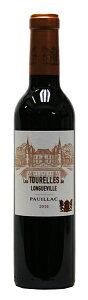 レ・トゥーレル・ド・ロングヴィル[2016](赤ワイン) [375ml][ハーフボトル][フランス][ボルドー][ポイヤック][フルボディ][辛口][セカンドラベル]