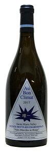 【オー・ボン・クリマ】シャルドネ・ニュイ・ブランシュ・唯一[2017](白ワイン)[750ml][フルボトル][アメリカ][カリフォルニア][サンタ・マリア・ヴァレー][辛口][ブルーラベル]