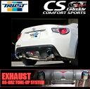 TRUST 【トラスト】 GReddyCS GT SLASH ver2.「コンフォートスポーツGTスラッシュver2」マフラー60φ-50φ×2-115φ×2T...