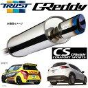 TRUST 【トラスト】 GReddyCS GT SLASH 「コンフォートスポーツGTスラッシュ」マフラーフェアレディZ UA・CBA-Z33/HZ33 VQ...