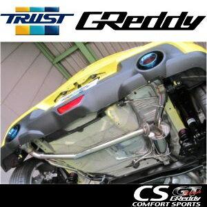 TRUST 【トラスト】 GReddy CS GT SLASH ver1コンフォートスポーツGTスラッシュver1 マフラースイフトスポーツ CBA-ZC33S K14C 6MT 17.09〜[リアピース交換タイプ]