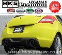 HKS 【エッチケーエス】 LEGAMAX Premium リーガマックス プレミアムマフラー 「Titan(チタン)テール」スイフトスポーツ CBA-ZC32...