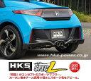 HKS 【エッチケーエス】 Hi-Power SPEC-Lハイパワー スペック エルマフラー S660 DBA- JW5 S07A(TURBO) 15/04-