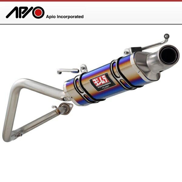 APIO 【アピオ】アピオヨシムラマフラーR-77JチタンサイクロンスズキジムニーJB23 全型対応※ノーマルバンパーに装着の場合は別売専用取付けガーニッシュが必要